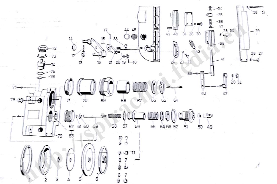 Съставни части на реле вентил за КЕ2