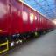 Геометрични параметри на ЛСС на вагон серия 540